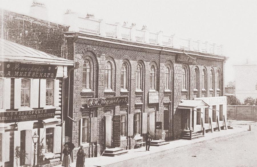 Большая улица. Фото П. А. Милевского. Начало 1890-х.