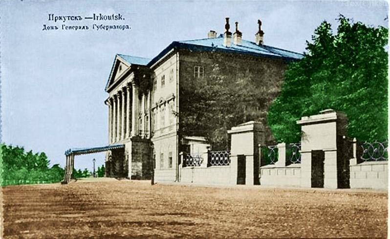 Резиденция генерал-губернатора (Белый дом)