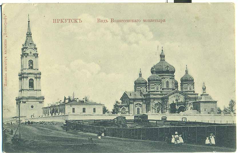 Вид Вознесенского монастыря