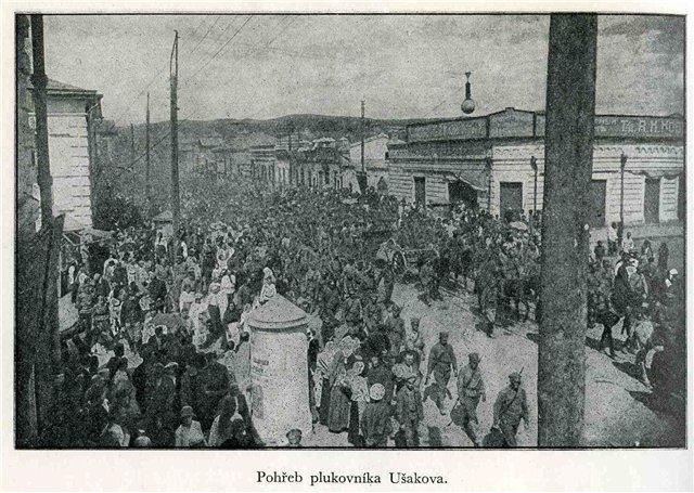 Похороны Ушакова в Канске