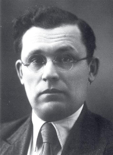 Г. Кунгуров