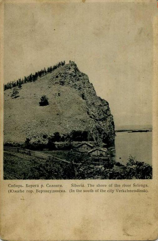 Берега реки Селенги близ Вернеудинска