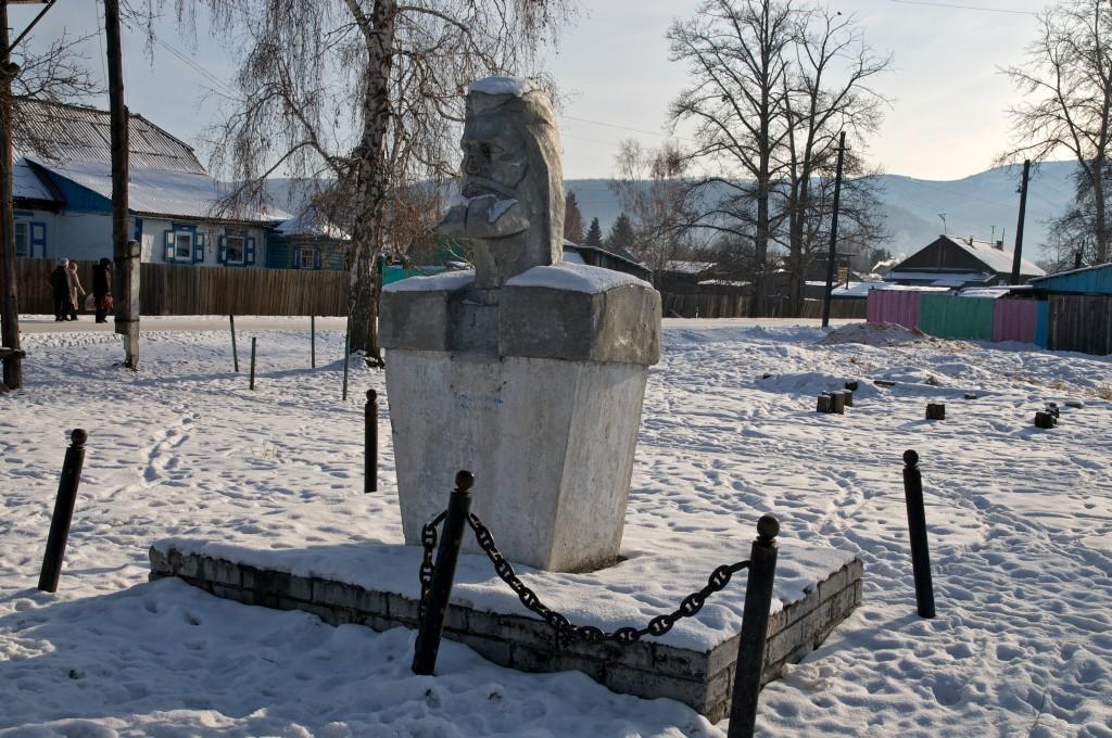 Памятник в Кырене