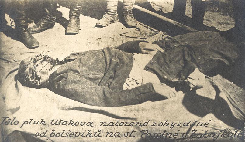 Тело Ушакова