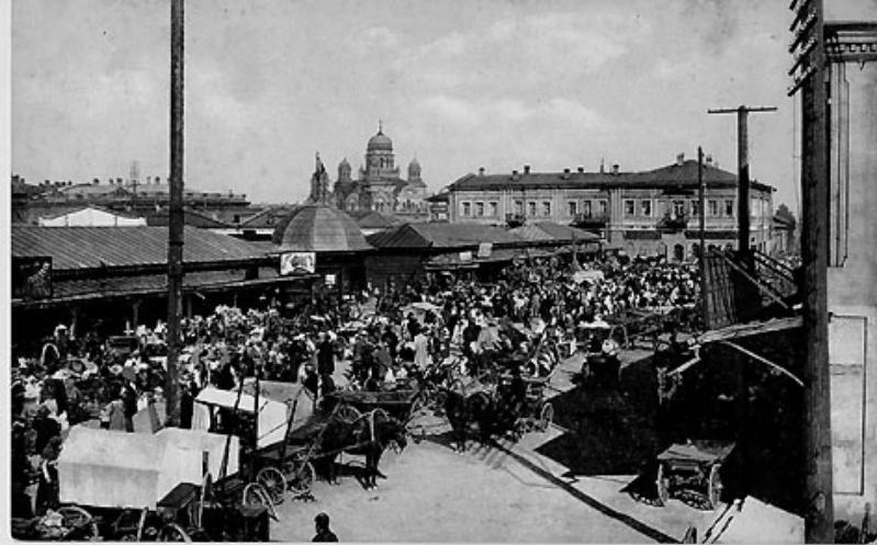 Мелочный базар