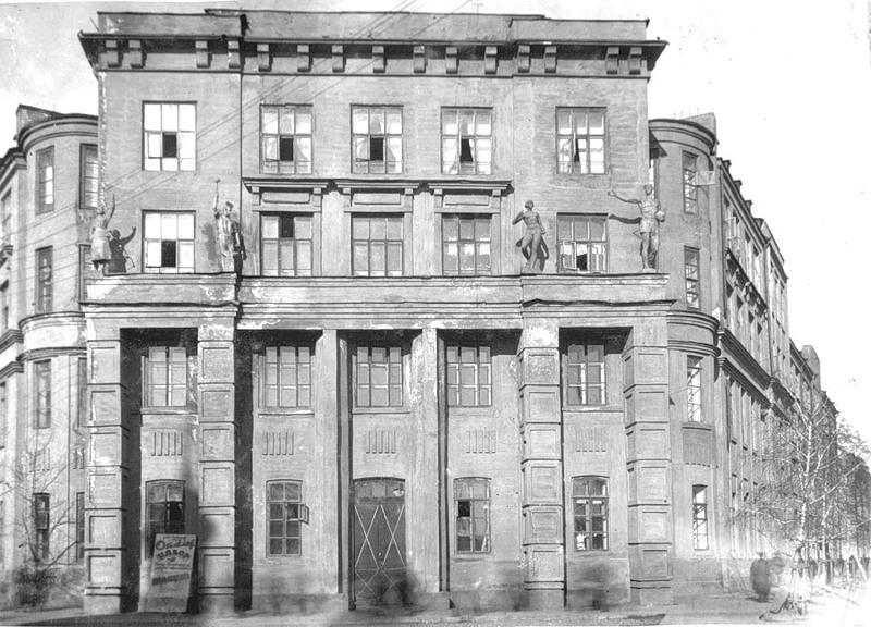 Иркутский Институт Народного Хозяйства ( здание бывшего Александро-Мариинского городского пятилетнего училища )