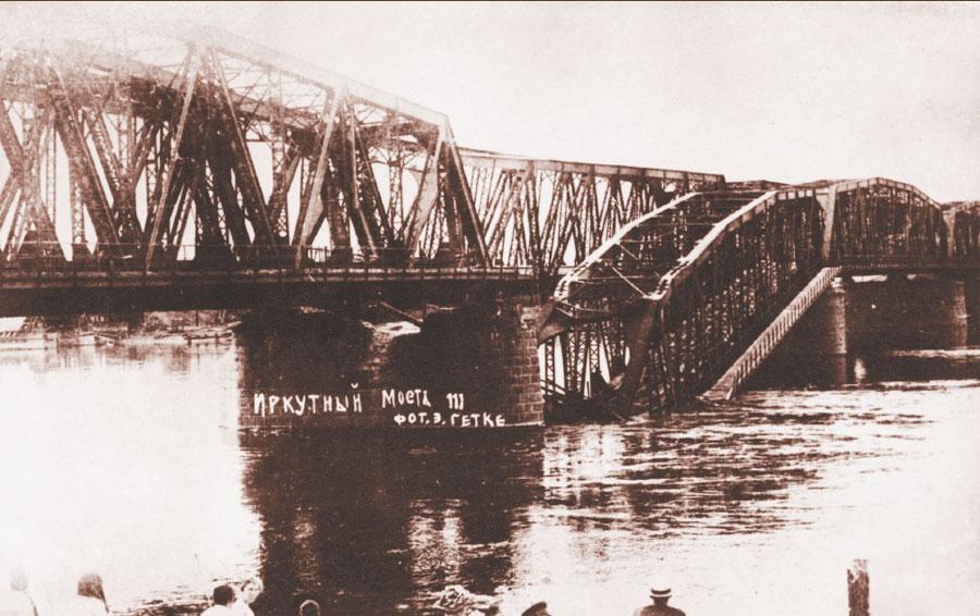 Взорванный железнодорожный мост через р. Иркут.