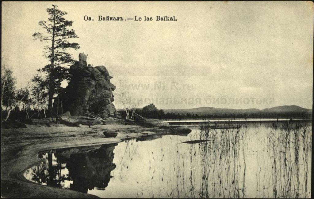 Вид на озере Байкал