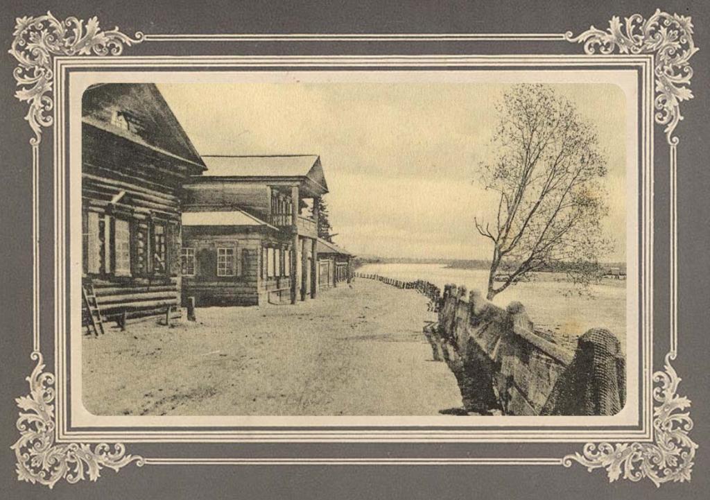 Вид с железной дороги горы