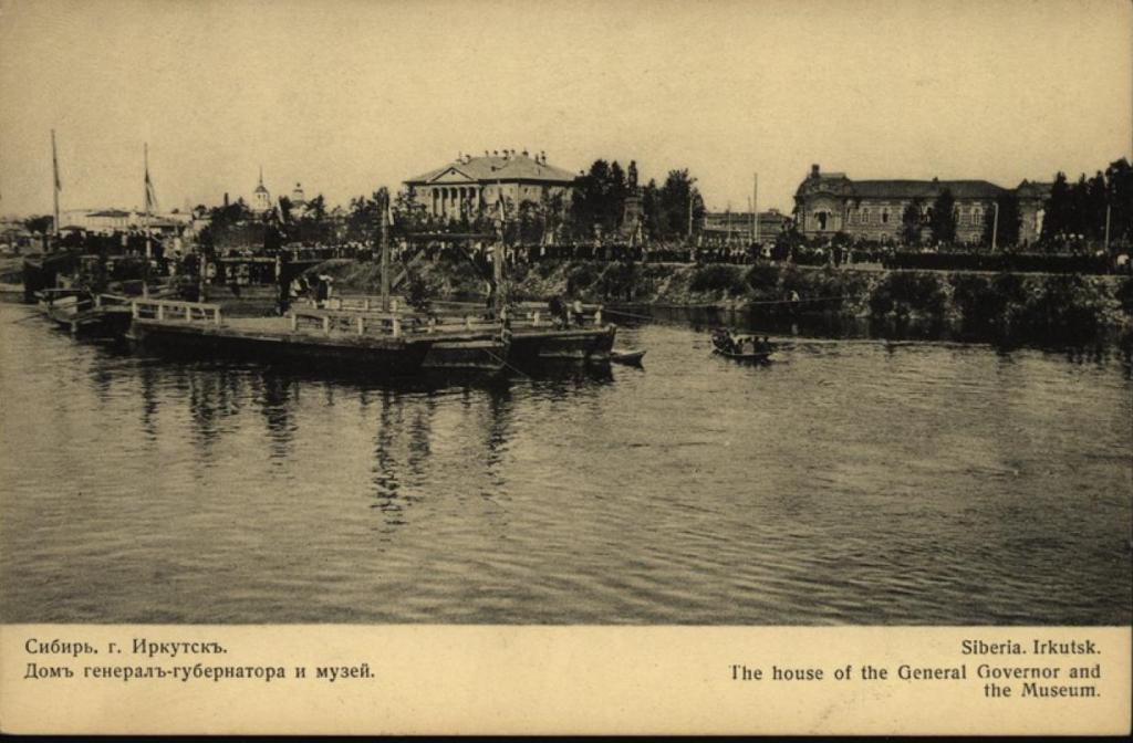 Иркутскъ. Домъ генералъ-губернатора и музей 1910