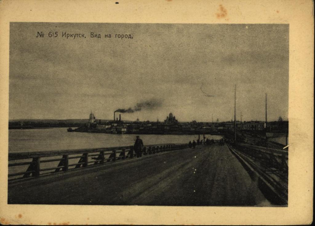 Иркутск. Вид на город.1929