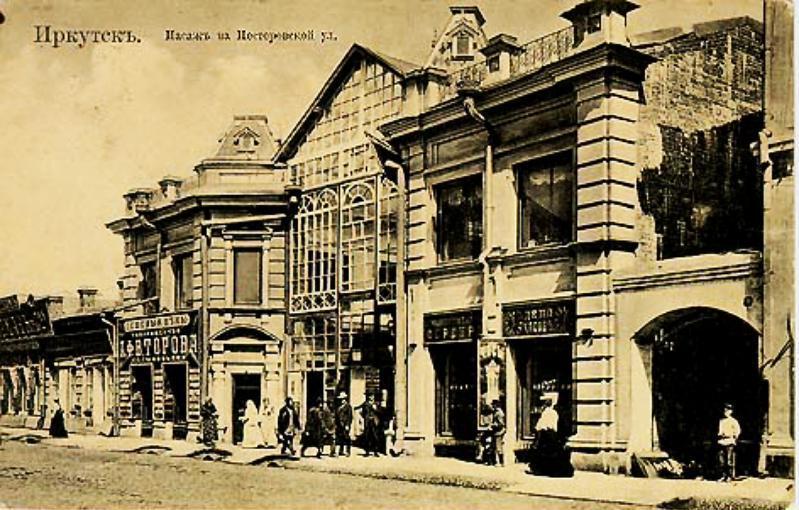 Пассаж на Пестеревской