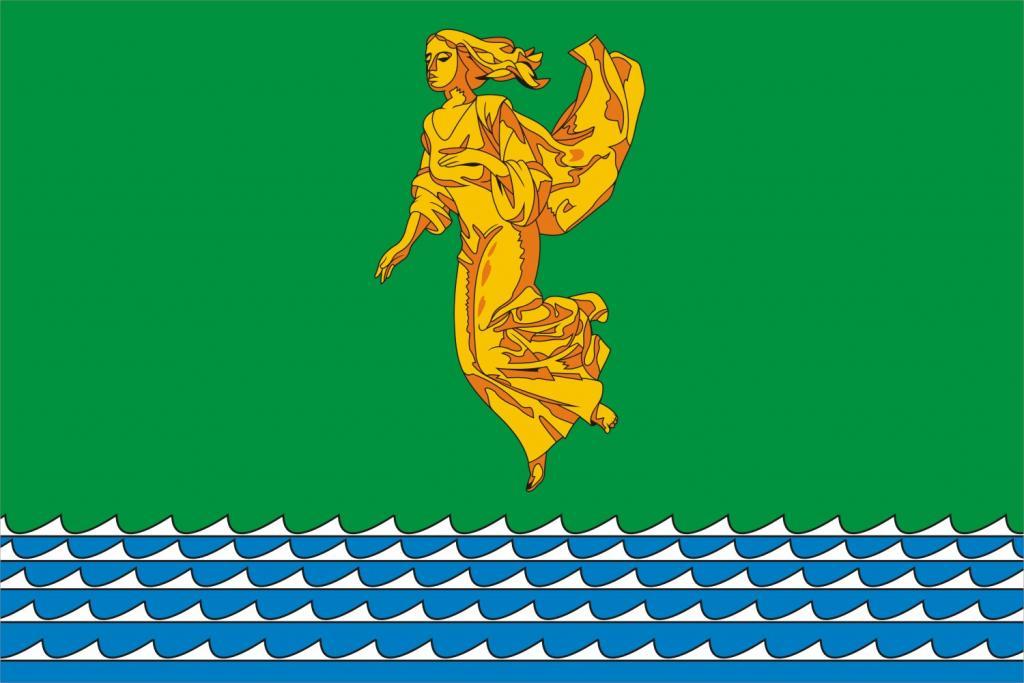 Флаг г. Ангарска