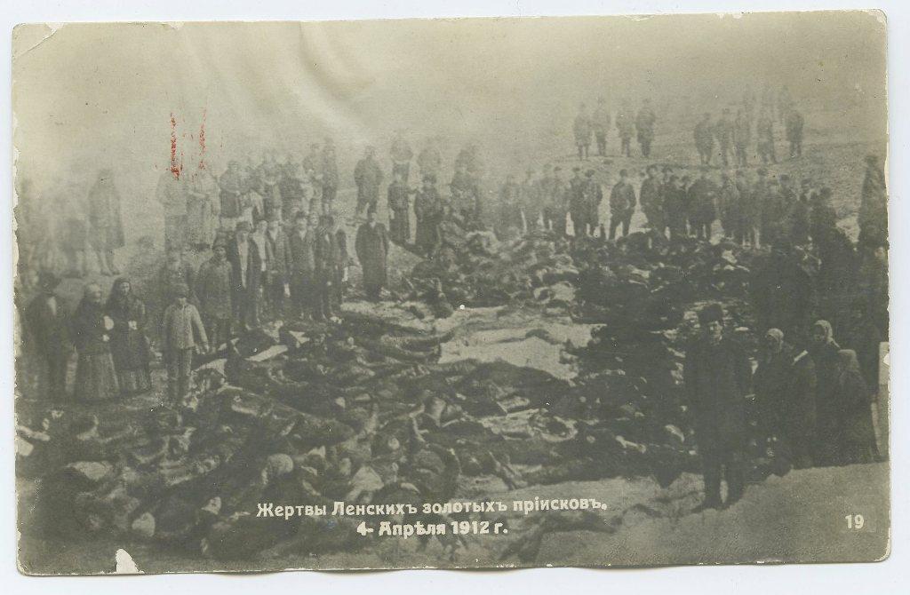 Лена. Жертвы Ленскихъ золотыхъ прiисковъ. 4 Апръля 1912 г.