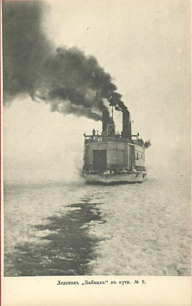 Ледокол-паром «Байкал» в пути
