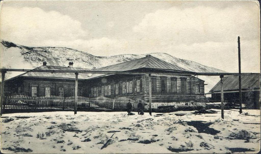 Ленскiй Горный Округъ № 113. Городъ Бодайбо. Железнодорожное собрание