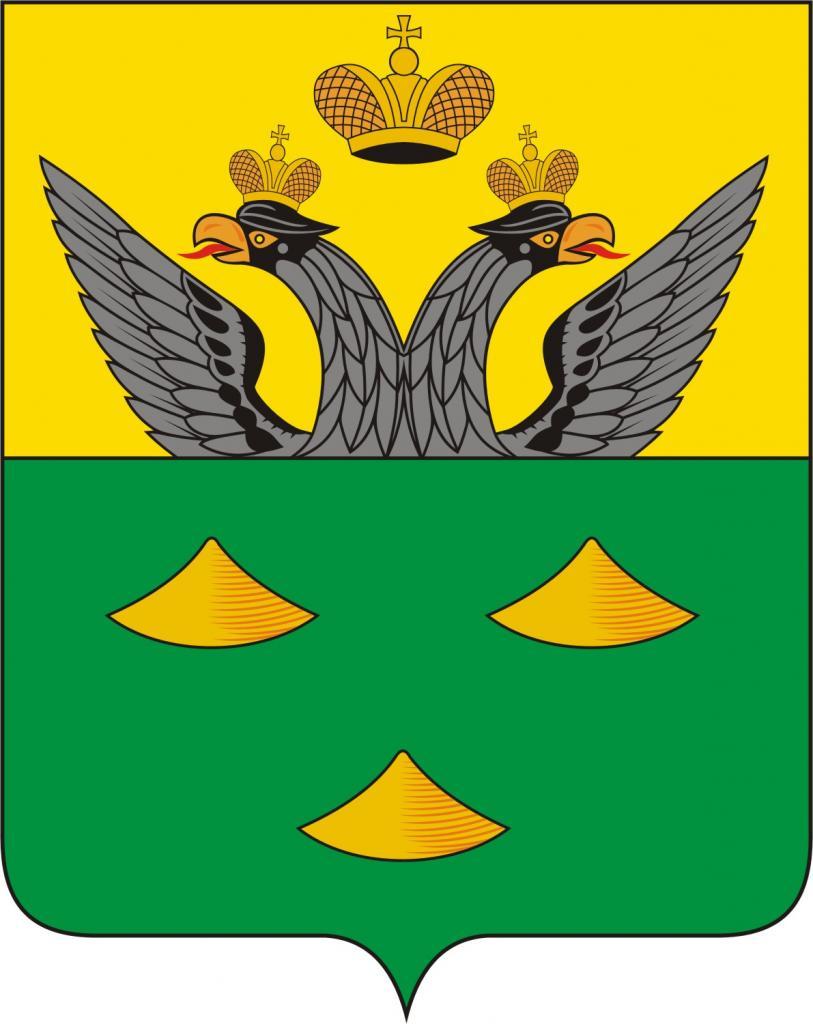 Герб Балаганского района