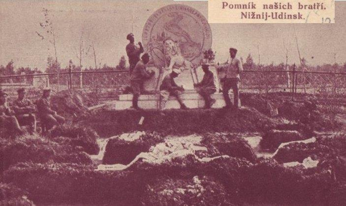 Зима 1919