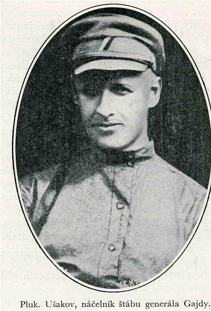 Борис ФёдоровичУшаков