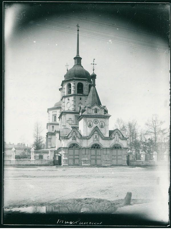 Тихвинская церковь. Начало ХХ века