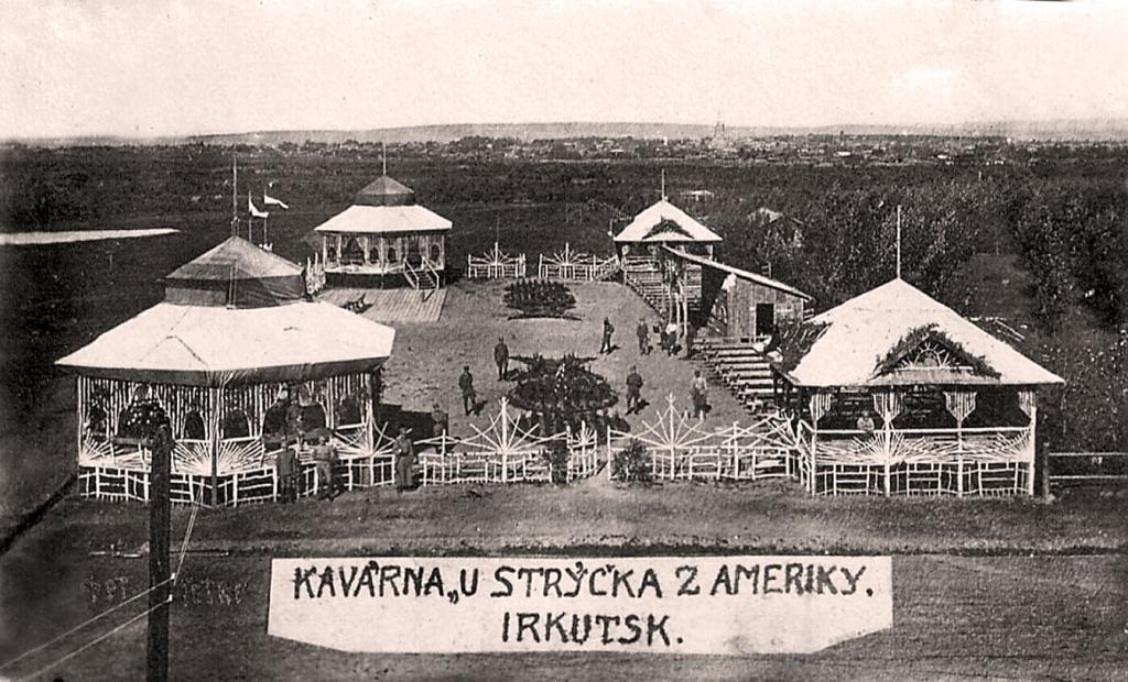 Центр развлечений чехословацких легионеров в Иркутске