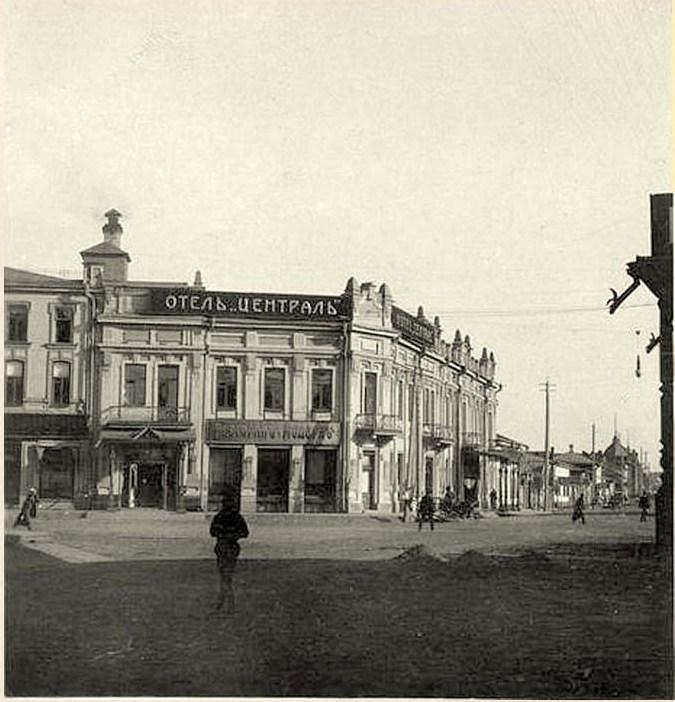 Большая ул. Отель 'Централь'.