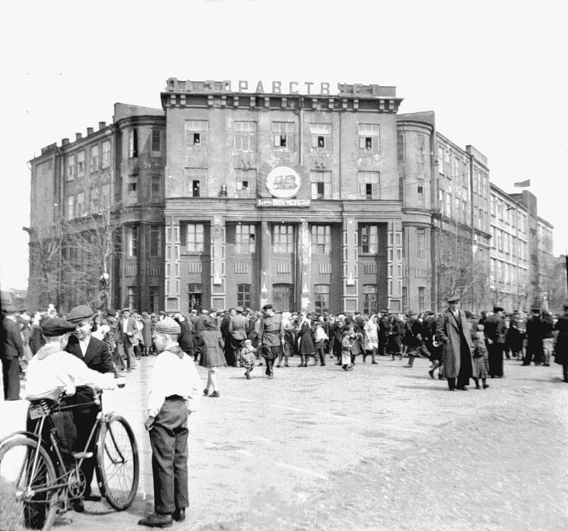 Сибирский финансово-экономический институт (позднее - институт народного хозяйства, БГУЭП).