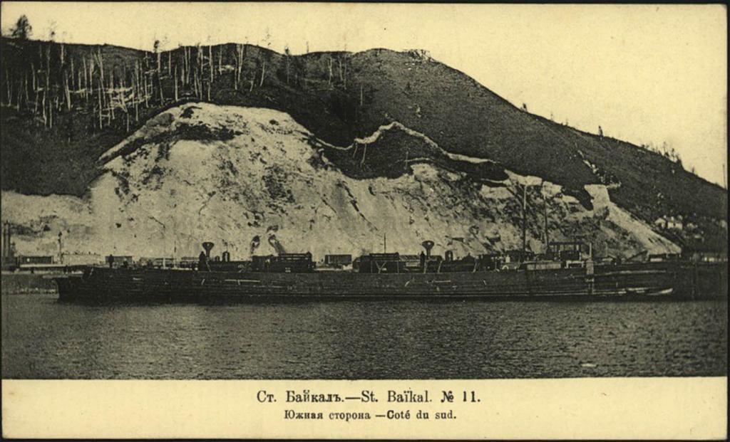 Станция Байкал. Южная сторона
