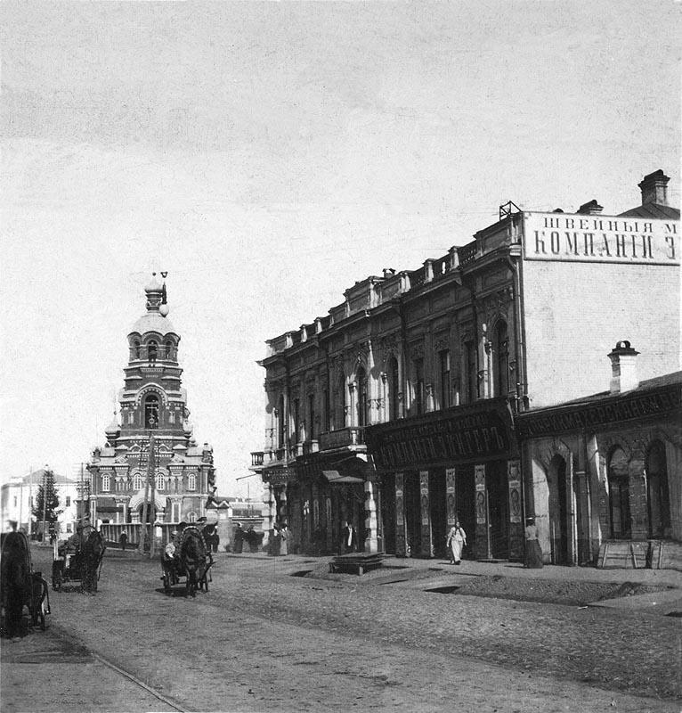 Большая улица. 1905 г.