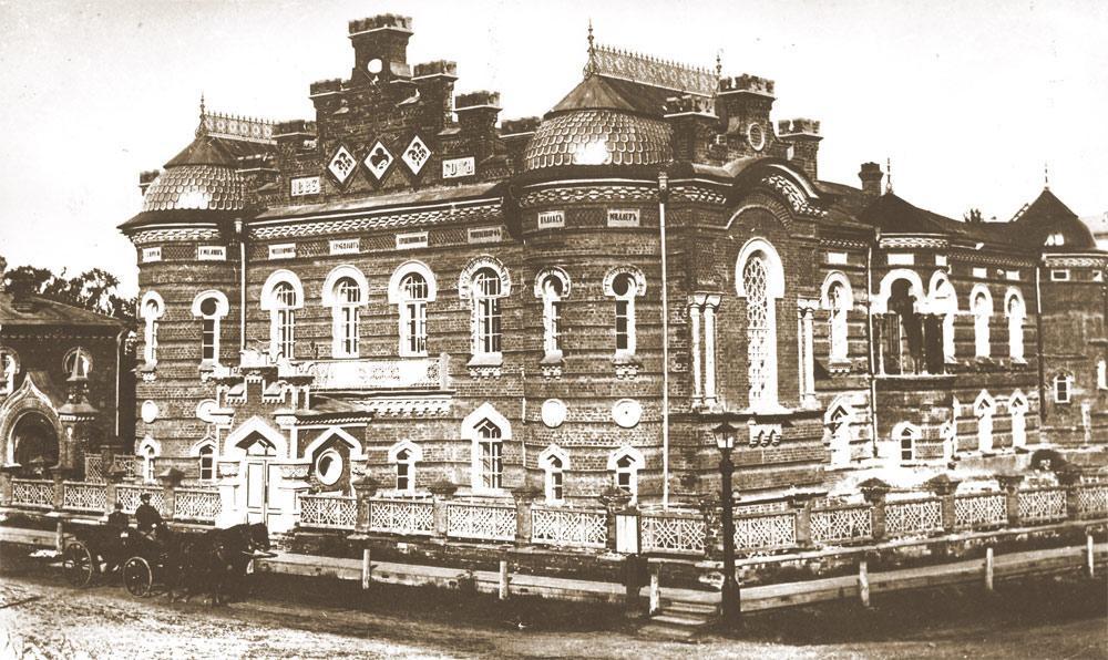 Здание музея ВСОИРГО. Фото П. А. Милевского после 1891