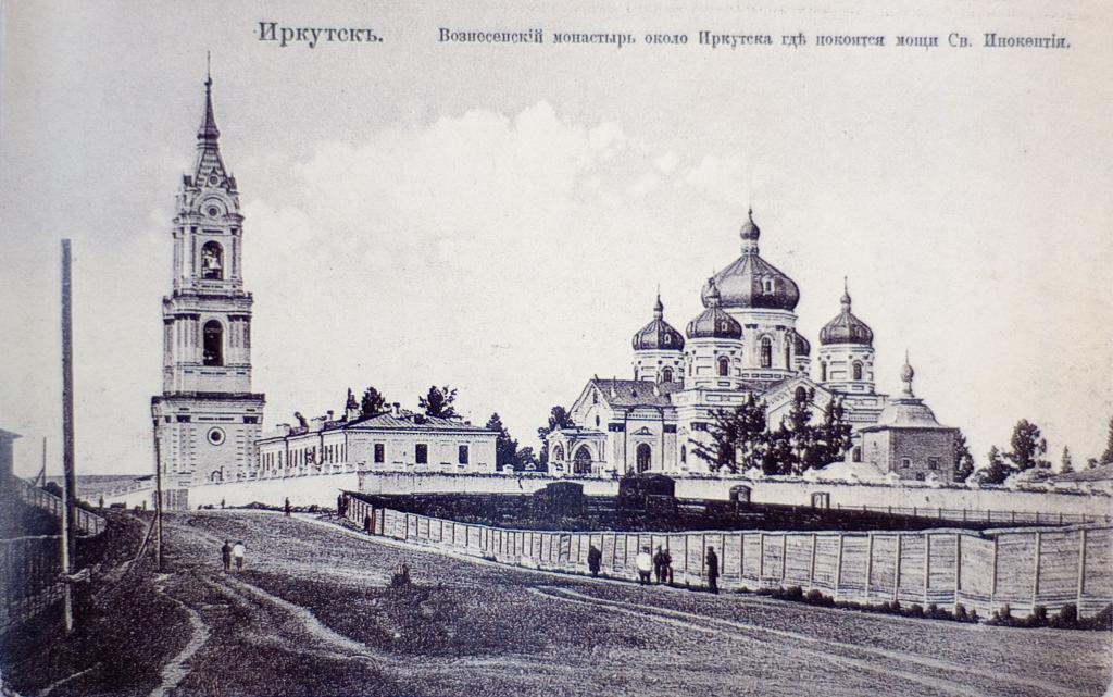 Вознесенский монастырь 1905
