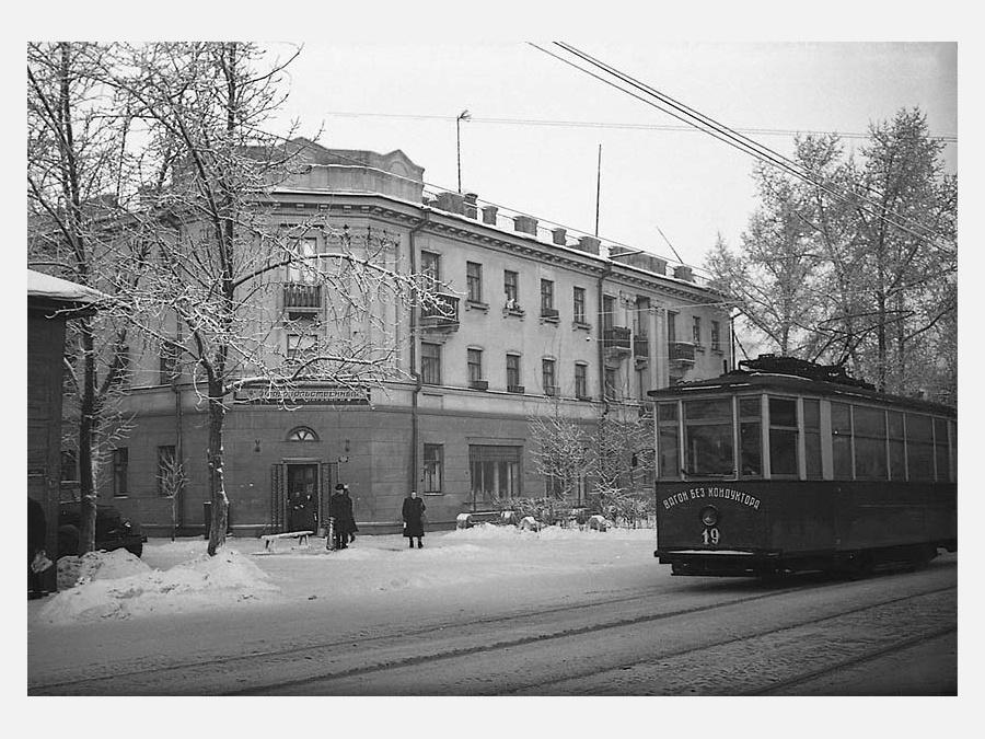 Иркутск, перекрёсток улиц Тимирязева и Киевской. Здание, известное как «магазин Малыш» (до этого молочный магазин). Фото Олега Берлова. Февраль 1960