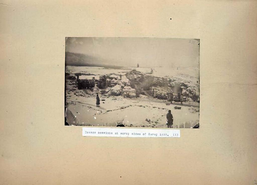 Каторжане на общих работах; шахта Кара; 1885