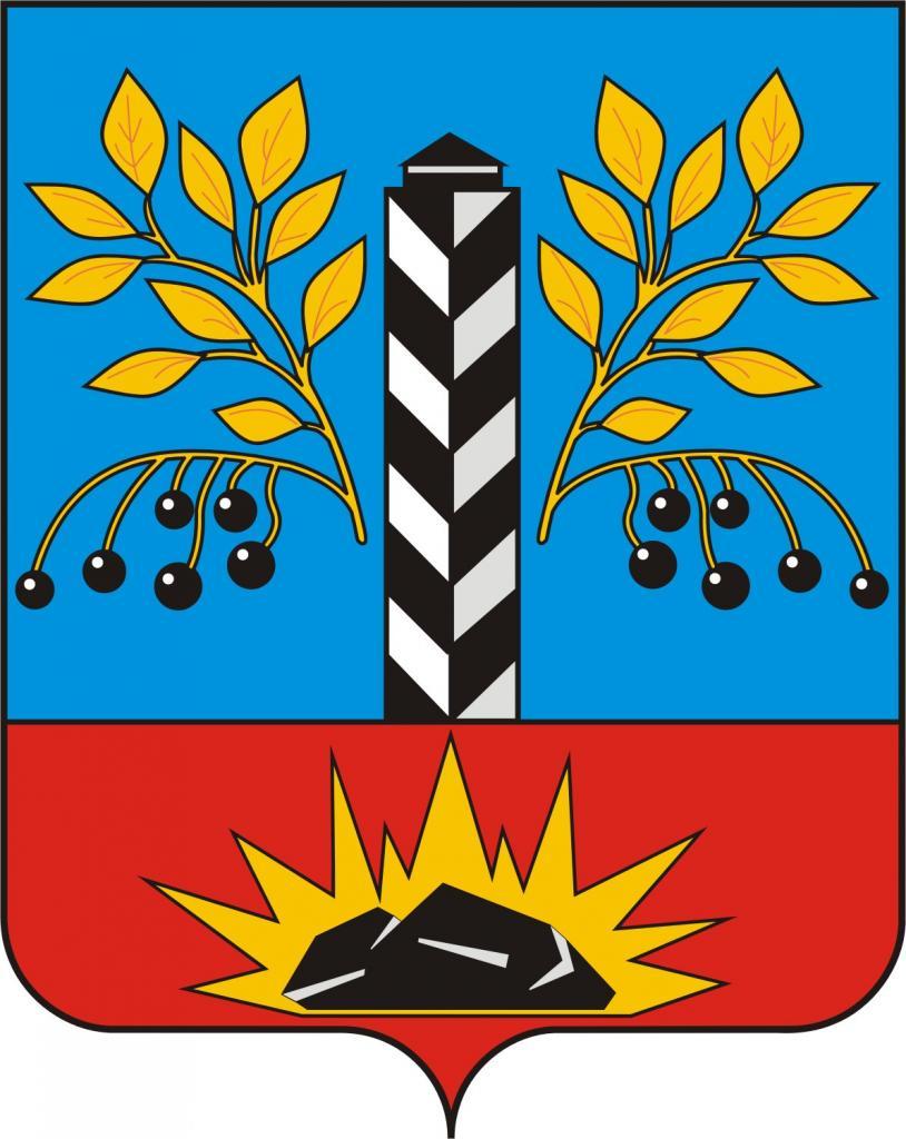 Герб г. Черемхово