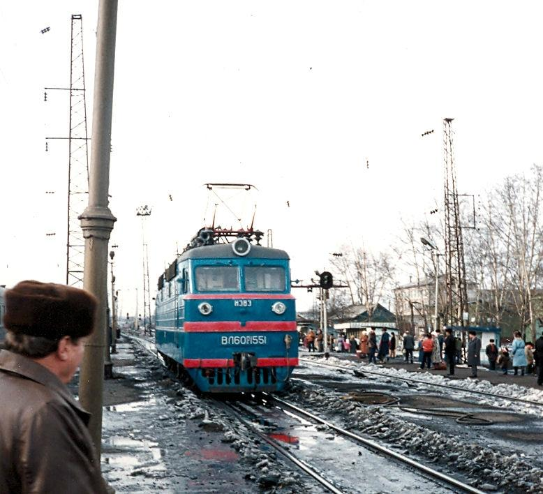 Транссибирская магистраль - 1990 год. Прибытие поезда на станцию Зима