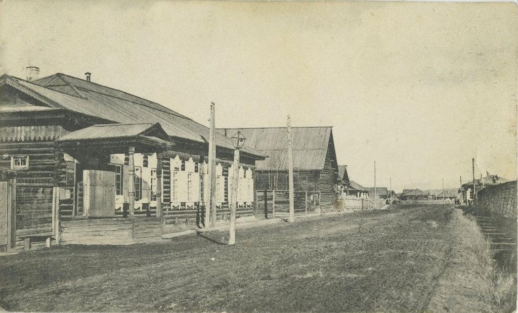 Ленскiй Горный Округъ № 117. Городъ Бодайбо.
