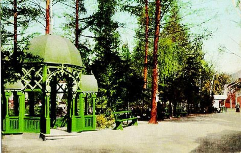 Интендантский сад