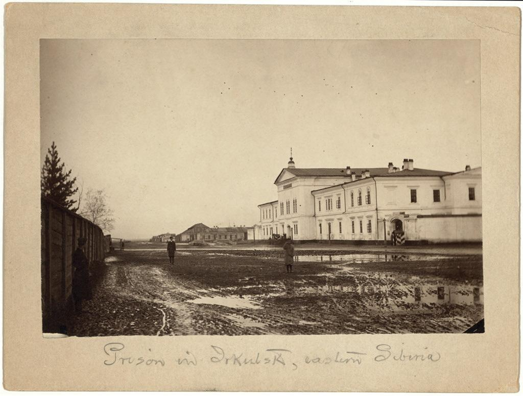 Иркутская тюрьма.