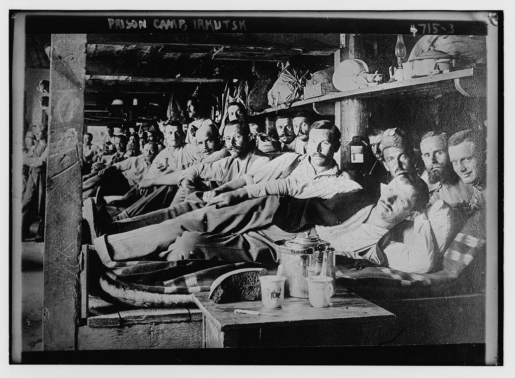 Лагерь для военнопленных возле Иркутска. 1914-1917.