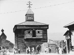 Свое 300-летие сторожевая башня встречала еще в Илимске