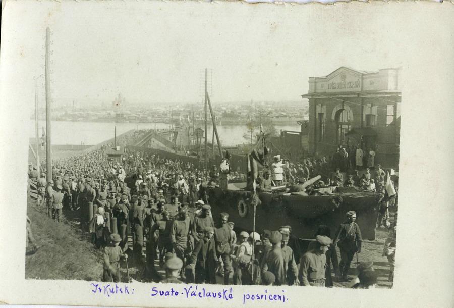 Седьмой Полк на празднике святого Вацлава - покровителя Чехии, Иркутск, 28 сентября 1918