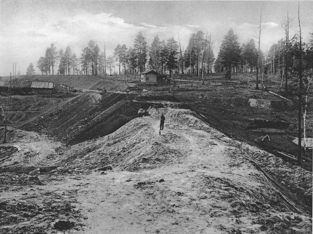 2572 верста. Общий вид сплыва насыпи. Строительный период 1910 г.