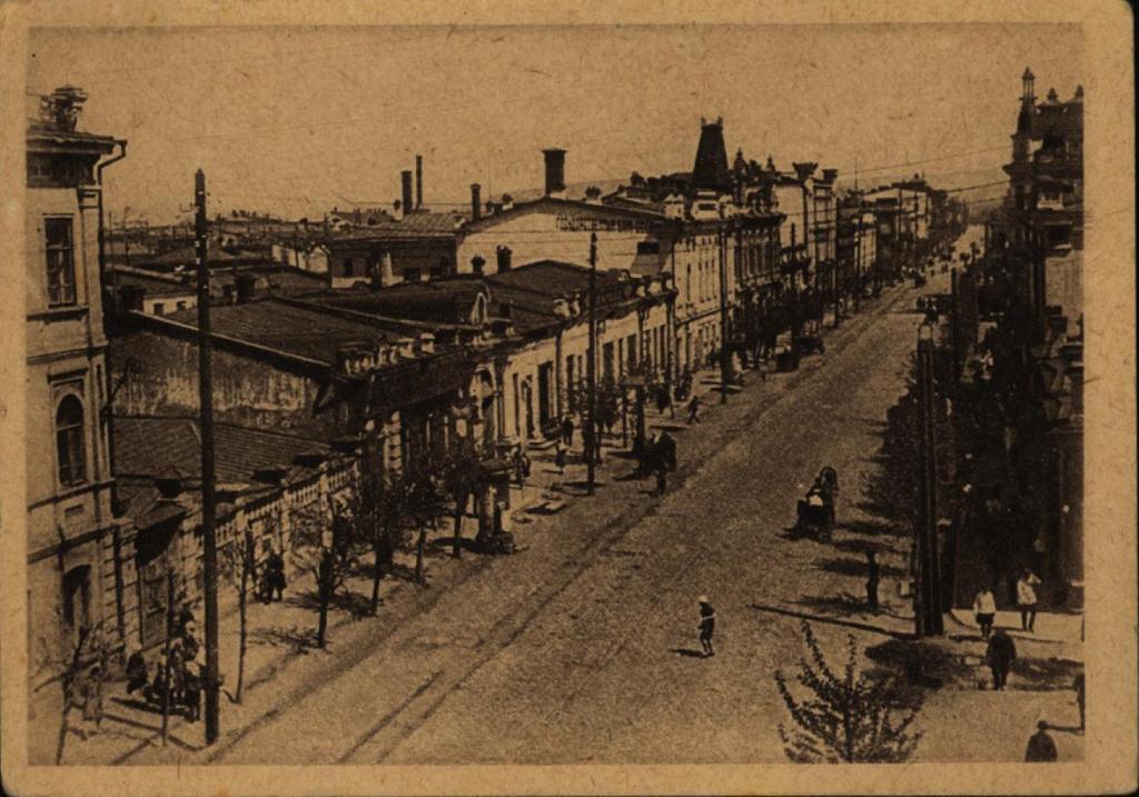 Иркутск. Главная улица имени Карла Маркса 1932