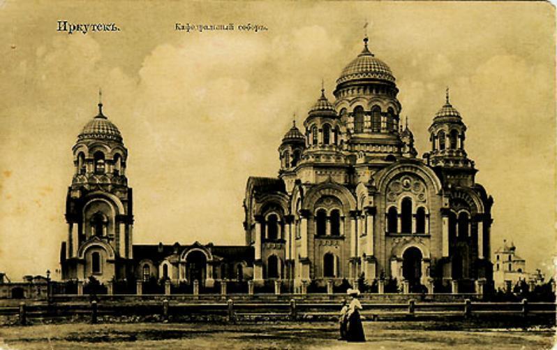 Кафедральный собор. Ныне на этом месте - резиденция властей области