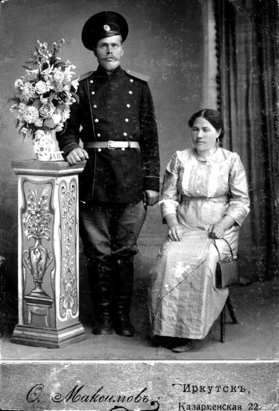 Солдатское фото 1914