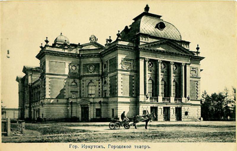 Городской театр на Большой