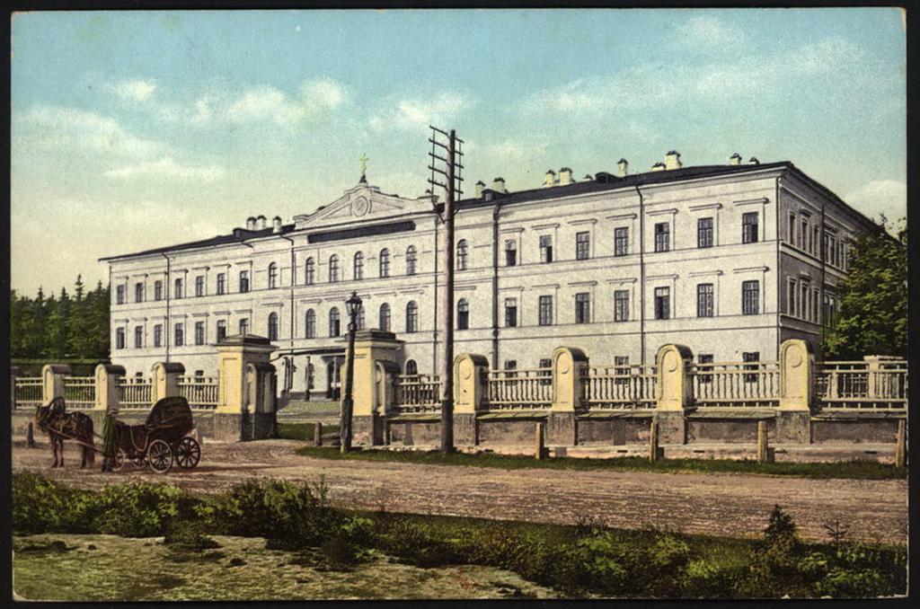 Девичий Институт императора Николая I.