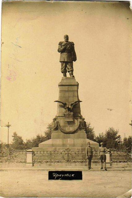 Чехи у памятника Александру III