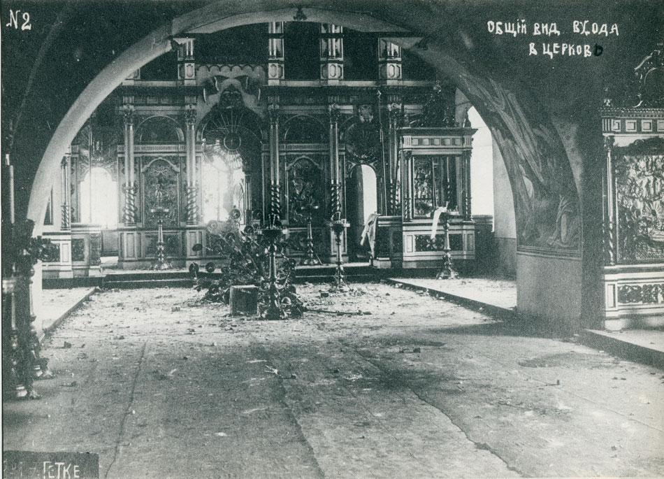 Разрушения, причиненные Тихвинской церкви во время мятежа