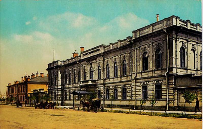 Государственный банк. Ныне 3 корпус ИГУ на Ленина